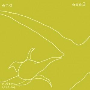 """enq """"eee3"""""""