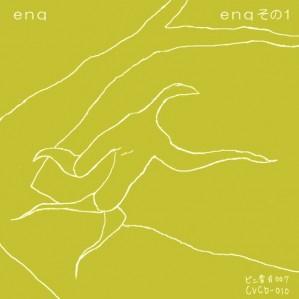 """enq """"enq #001"""""""